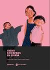 Novedad bibliográfica investigación sobre juventud, adolescencia, jóvenes marzo 2021 - Crecer sin papeles